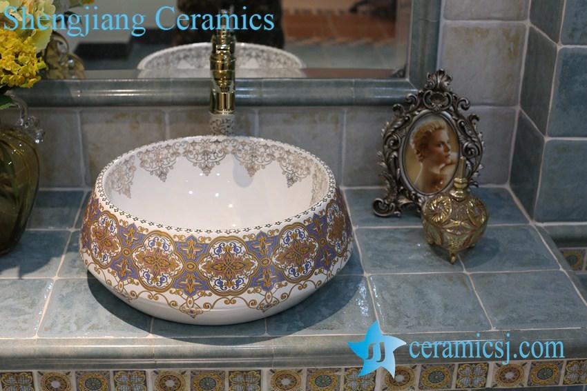 LT-1A8267-1 LT-1A8267 Jingdezhen art ceramic wash basin / unique bathroom sink - shengjiang  ceramic  factory   porcelain art hand basin wash sink