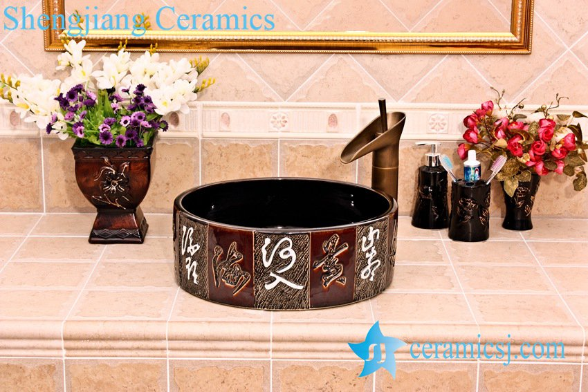 YL-G_5247 YL-G_5247 Solid color Chinese characters brown freestanding type porcelain ceramic wash basin - shengjiang  ceramic  factory   porcelain art hand basin wash sink