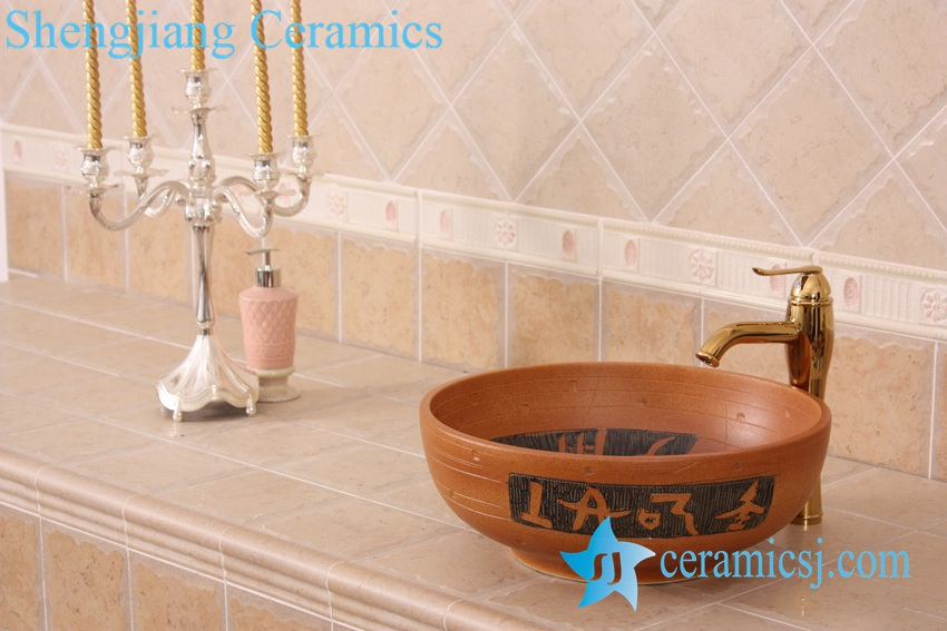 YL-G_7536 YL-G_7536 China factory direct Pottery material plain style round cabinet top ceramic wash basin sink - shengjiang  ceramic  factory   porcelain art hand basin wash sink