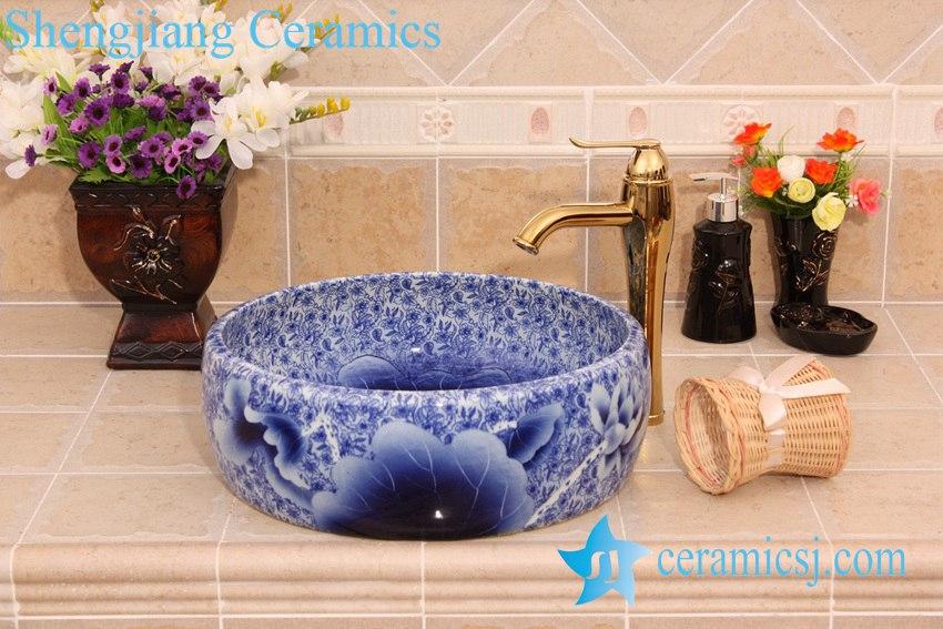YL-H_6575 YL-H_6575 Blue and white hot sale low price round bathroom cabinet top art ceramic wash basin sink - shengjiang  ceramic  factory   porcelain art hand basin wash sink