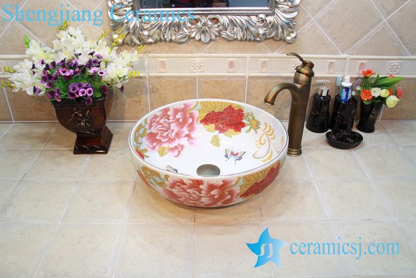 YL-OT_0632 YL-OT_0632 Ceramic basin for wash hair - shengjiang  ceramic  factory   porcelain art hand basin wash sink