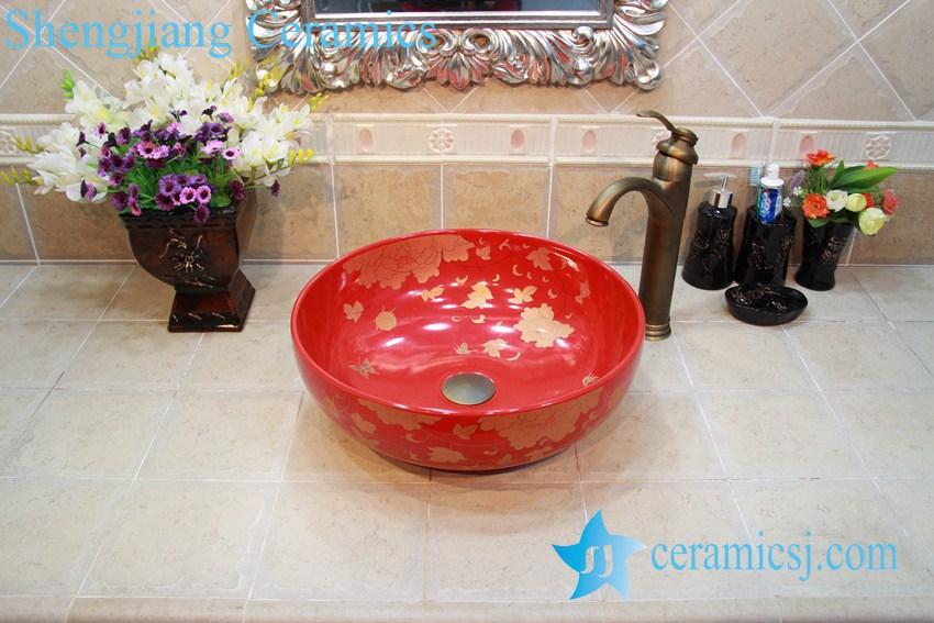 YL-OT_0633 YL-OT_0633 Brilliant red outdoor ceramic wash basin - shengjiang  ceramic  factory   porcelain art hand basin wash sink