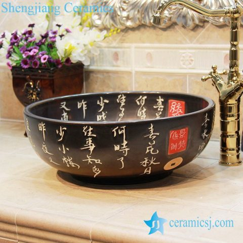 YL-OT_1748 Black Chinese famous poetry letter design solid color ceramic bathroom sink
