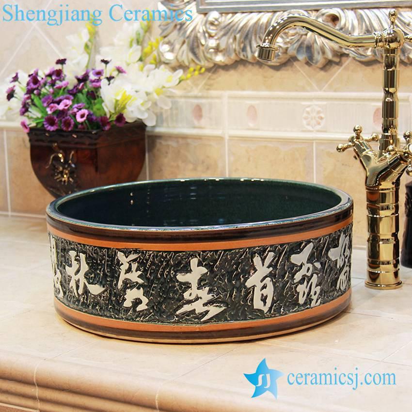 902da496357 YL-OT 1751 Round black engraving Chinese letter design ceramic toilet basin  combination