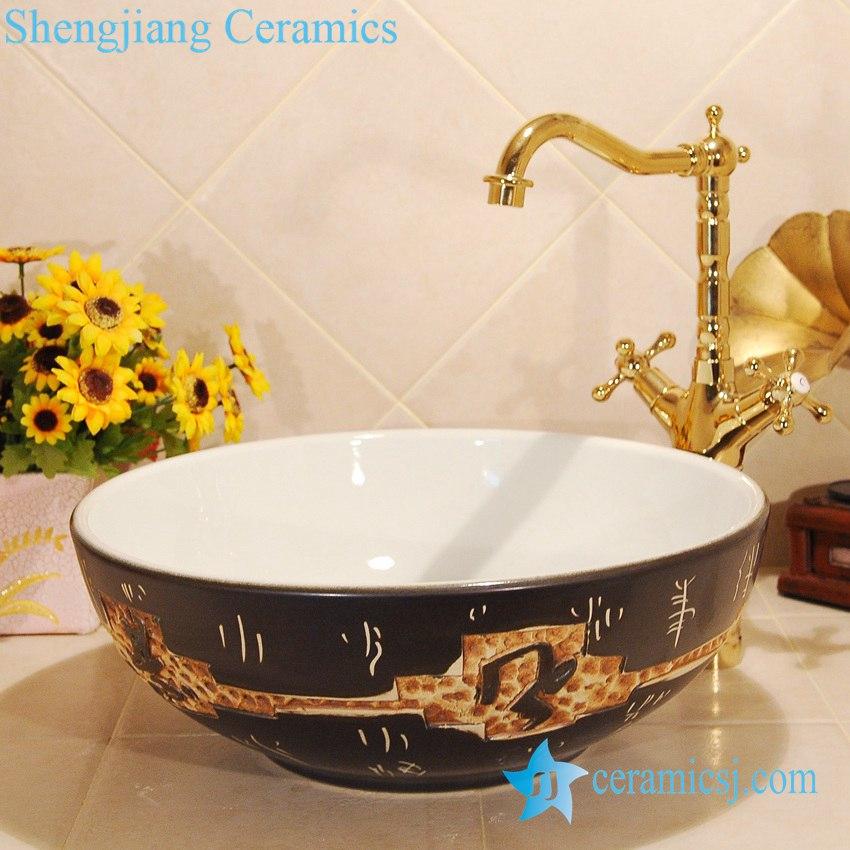 ZY-0022 ZY-0022 Ceramic hand carving black solid color hand sink - shengjiang  ceramic  factory   porcelain art hand basin wash sink