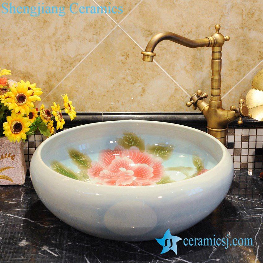China Jingdezhen Shengjiang Ceramics Factory Porcelain Art ...