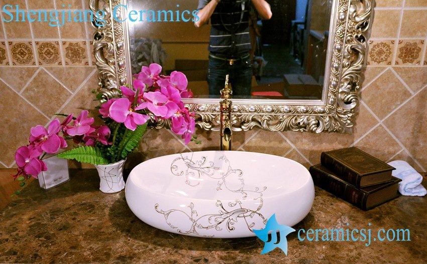ZY-0070 ZY-0070 Oval egg shape modern style vitreous china wash sink laundry - shengjiang  ceramic  factory   porcelain art hand basin wash sink