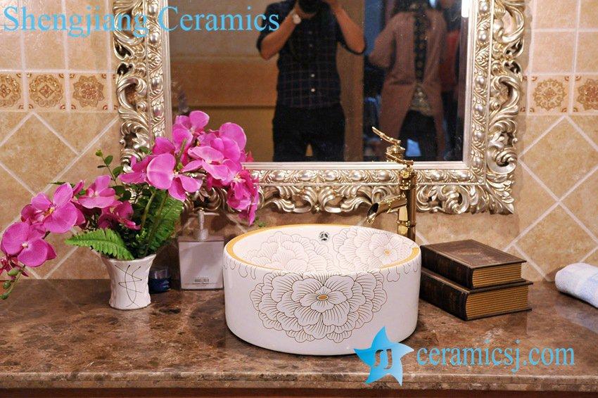 ZY-0086 ZY-0086 Double wall round deep bathroom sink basin - shengjiang  ceramic  factory   porcelain art hand basin wash sink