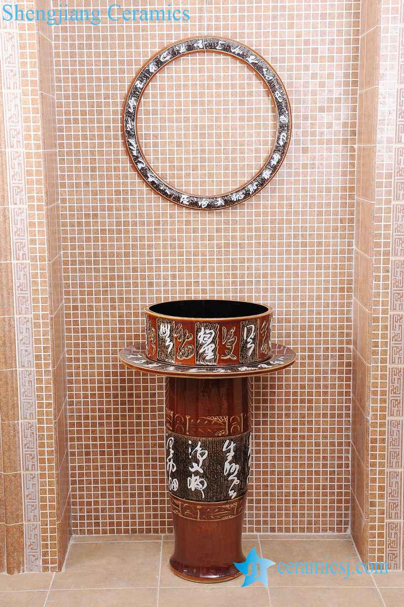 ZY-0096 ZY-0096 Chinese sink lowes bathroom vanity hand carved chinese calligraphy style large size sink with pedestal - shengjiang  ceramic  factory   porcelain art hand basin wash sink