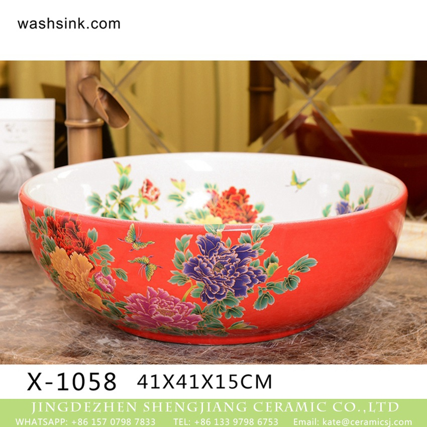 XHTC-X-1058-1 Peony Series Chinoiserie gorgeous European Mediterranean style round countertop art porcelain bowl vessel basin with ornate peony pattern on white glaze wall and jacinth color glaze surface XHTC-X-1058-1 - shengjiang  ceramic  factory   porcelain art hand basin wash sink
