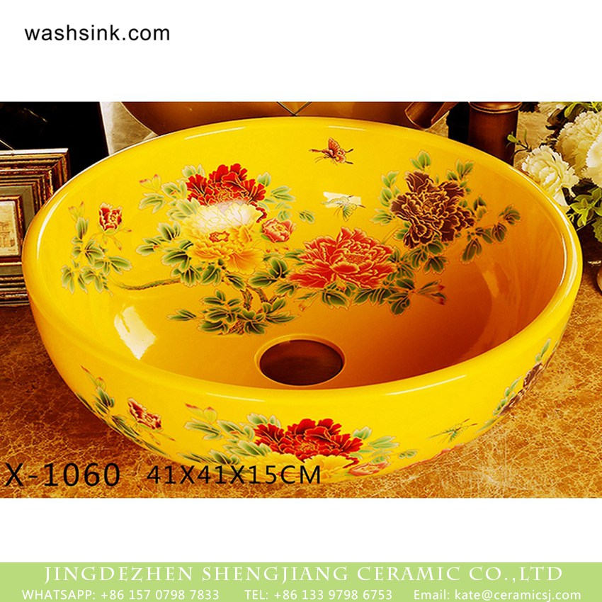 XHTC-X-1060-1 New product Shengjiang factory Chinese royal court style gorgeous colorful art ceramic countertop vanity basin yellow famille rose with distinguishing peony design XHTC-X-1060-1 - shengjiang  ceramic  factory   porcelain art hand basin wash sink