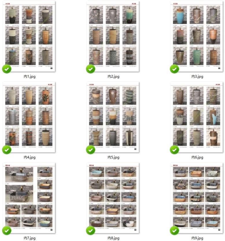 搜狗截图20180705010835 Brochure - shengjiang  ceramic  factory   porcelain art hand basin wash sink
