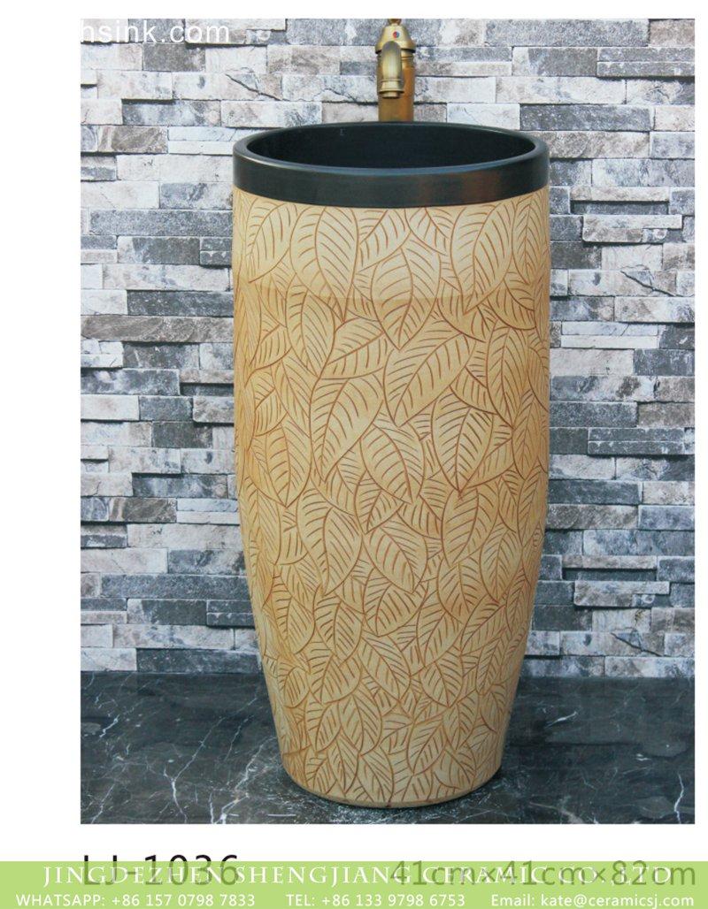 LJ-1036 China traditional porcelain antique light color leaf pattern ceramic wash one-piece basin LJ-1036 - shengjiang  ceramic  factory   porcelain art hand basin wash sink