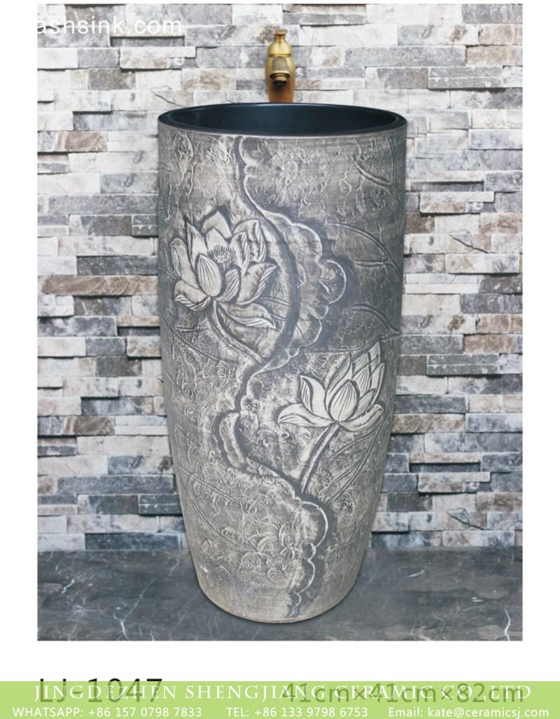 LJ-1047 Shengjiang factory porcelain grey color with beautiful flower pattern outdoor vanity basin LJ-1047 - shengjiang  ceramic  factory   porcelain art hand basin wash sink