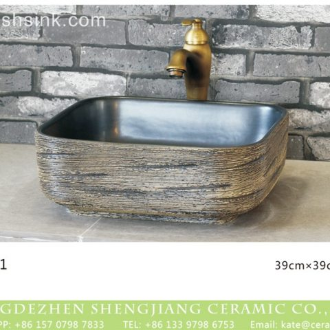 China traditional high quality black wall and hand carved dark color surface wash basin LJ-2001