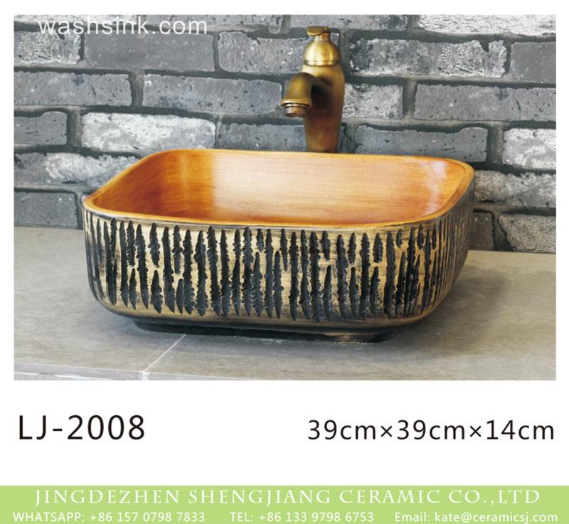 LJ-2008 Jingdezhen unique design arts and crafts wood color wall wash basin  LJ-2008 - shengjiang  ceramic  factory   porcelain art hand basin wash sink