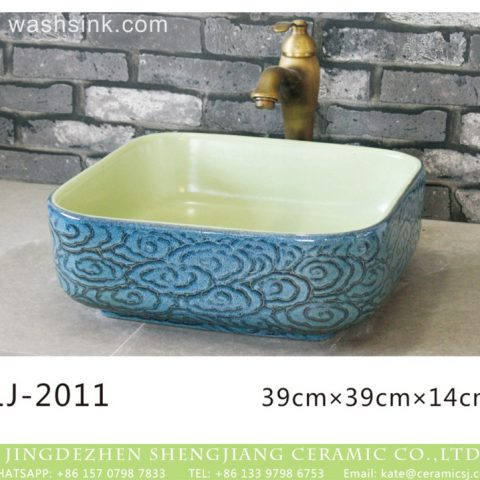 Factory wholesale price blue color embossed auspicious clouds surface and white wall art basin  LJ-2011