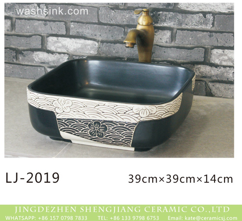 LJ-2019 Shengjiang factory produce new product black color with flowers and wave pattern basin  LJ-2019 - shengjiang  ceramic  factory   porcelain art hand basin wash sink
