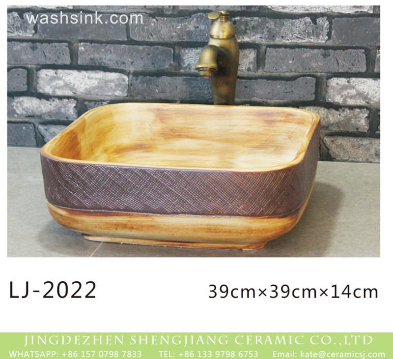 LJ-2022 Jingdezhen factory direct wood color art wash basin  LJ-2022 - shengjiang  ceramic  factory   porcelain art hand basin wash sink