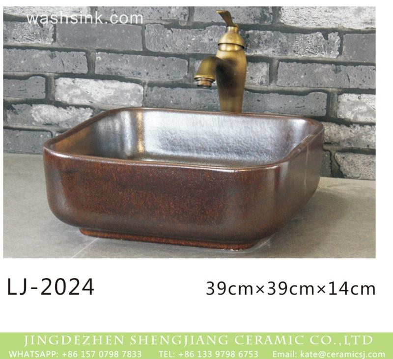LJ-2024 Shengjiang factory hot sell smooth dark color foursquare wash basin  LJ-2024 - shengjiang  ceramic  factory   porcelain art hand basin wash sink