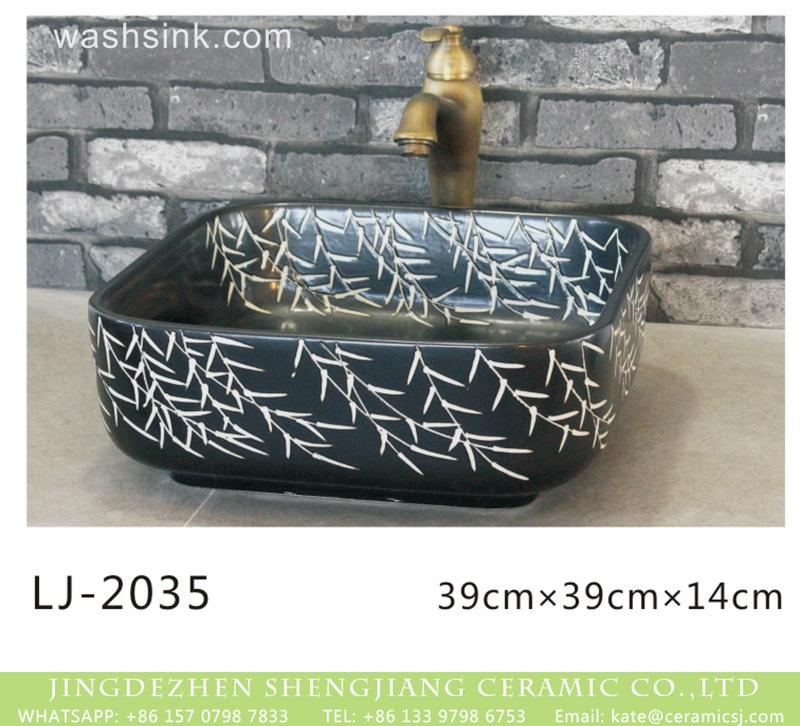 LJ-2035-1 Jingdezhen produce black color foursquare ceramic with beautiful white willow pattern surface wash sink  LJ-2035 - shengjiang  ceramic  factory   porcelain art hand basin wash sink