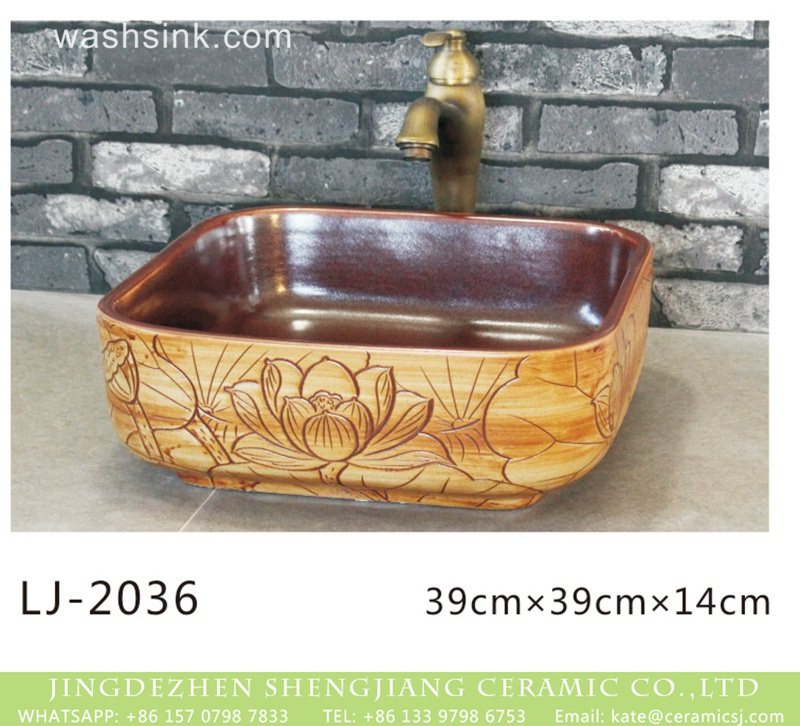 LJ-2036 China traditional style brown wall and wood surface with hand carved flowers pattern wash sink  LJ-2036 - shengjiang  ceramic  factory   porcelain art hand basin wash sink