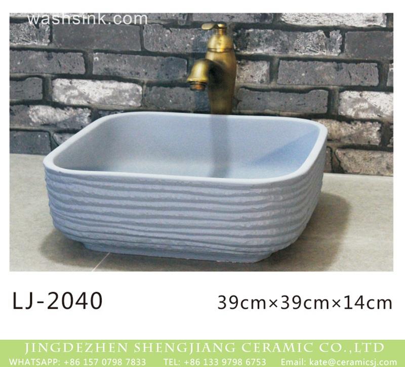 LJ-2040 China traditional high quality ceramic plain color durable wash basin  LJ-2040 - shengjiang  ceramic  factory   porcelain art hand basin wash sink