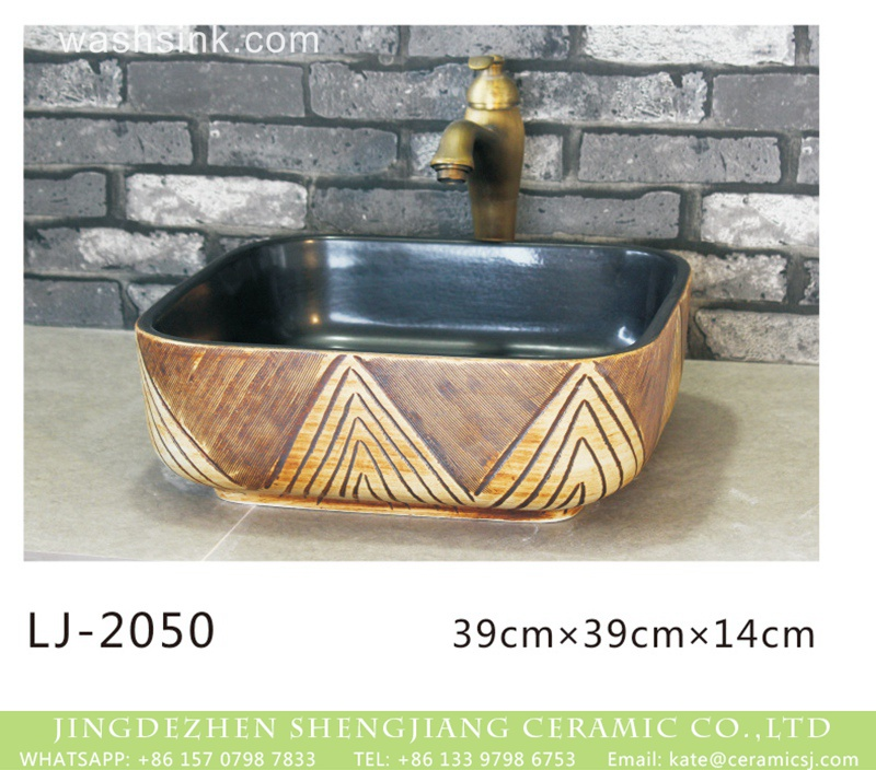 LJ-2050 China style smooth black wall and wood color with special pattern vanity basin  LJ-2050 - shengjiang  ceramic  factory   porcelain art hand basin wash sink