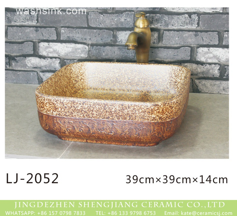 LJ-2052 Chinese hand carved product brown color with special pattern vanity basin  LJ-2052 - shengjiang  ceramic  factory   porcelain art hand basin wash sink