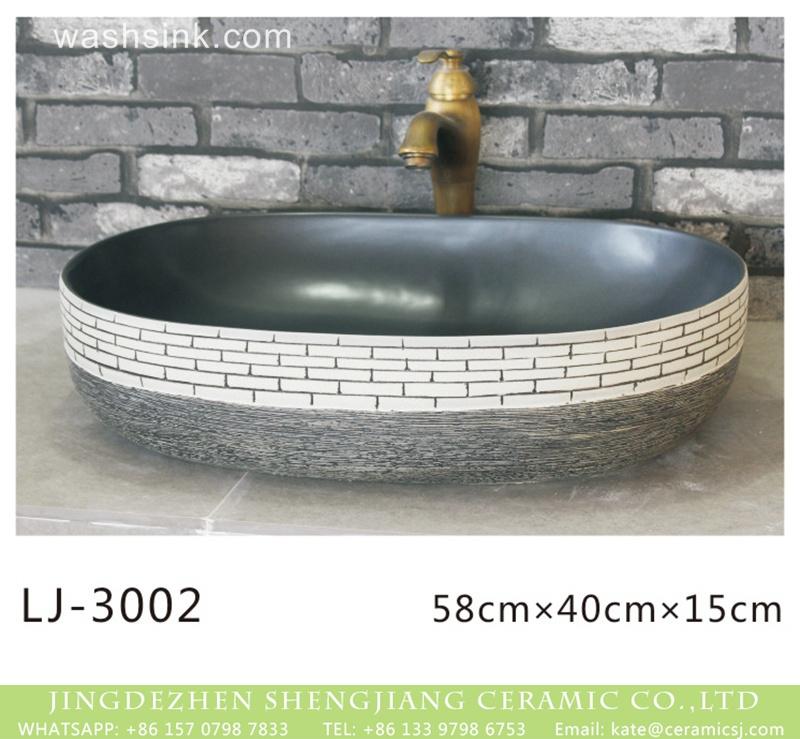 LJ-3002 China modern simplicity black wall and grey surface with white tartan design oval ceramic wash basin  LJ-3002 - shengjiang  ceramic  factory   porcelain art hand basin wash sink