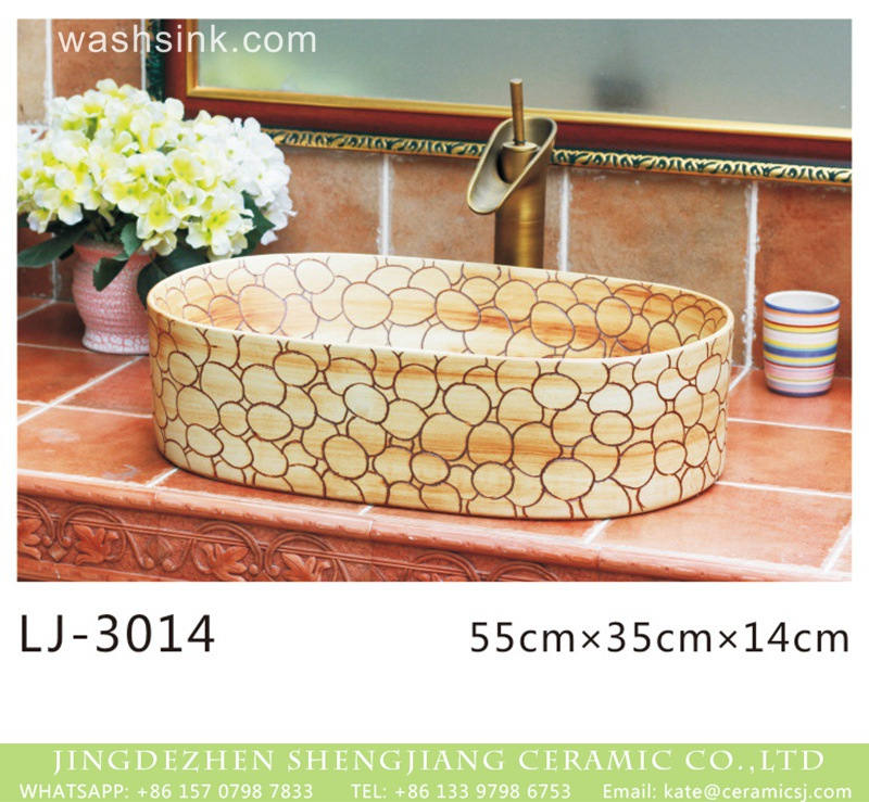 LJ-3014 Jingdezhen factory new product wood color with circle pattern oval ceramic wash basin  LJ-3014 - shengjiang  ceramic  factory   porcelain art hand basin wash sink