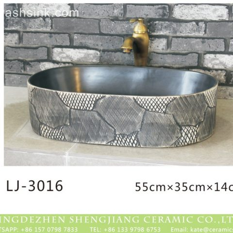 Shengjiang factory produce black wall and dark surface with special pattern art oval basin  LJ-3016