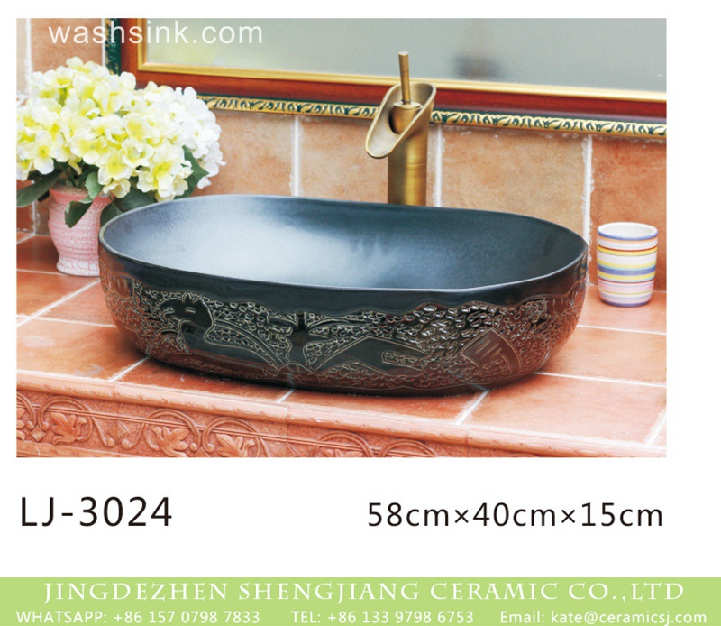 LJ-3024 Jingdezhen factory new product black smooth oval ceramic with special pattern wash sink  LJ-3024 - shengjiang  ceramic  factory   porcelain art hand basin wash sink