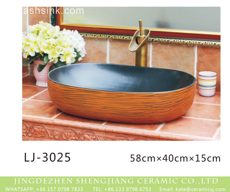 LJ-3025 China traditional high quality ceramic black wall and brown surface with stripes oval wash basin  LJ-3025 - shengjiang  ceramic  factory   porcelain art hand basin wash sink