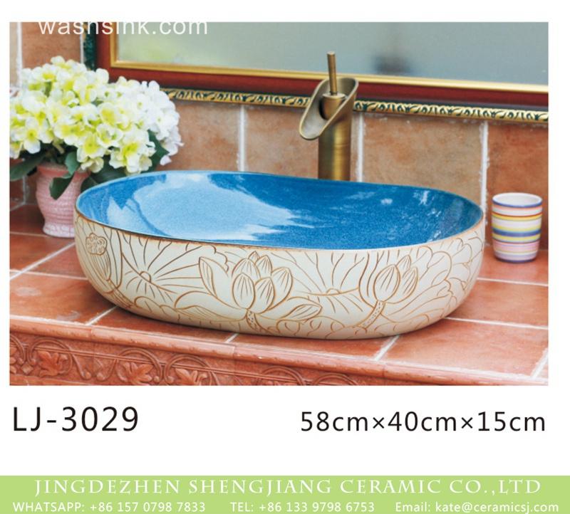 LJ-3029-1 Chinese art oval ceramic light blue wall and hand carved flowers pattern wash sink  LJ-3029 - shengjiang  ceramic  factory   porcelain art hand basin wash sink