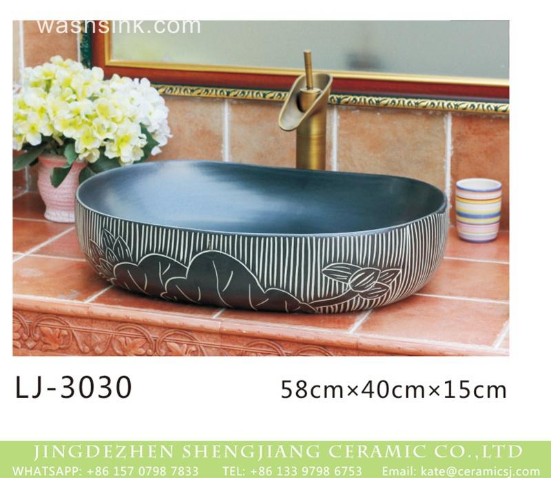 LJ-3030 Shengjiang factory direct black oval ceramic with white stripes vanity basin  LJ-3030 - shengjiang  ceramic  factory   porcelain art hand basin wash sink