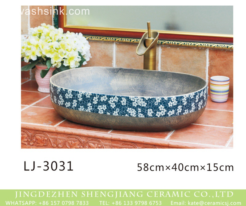 LJ-3031 Jingdezhen produce new product dark color with plum blossom pattern sanitary ware  LJ-3031 - shengjiang  ceramic  factory   porcelain art hand basin wash sink