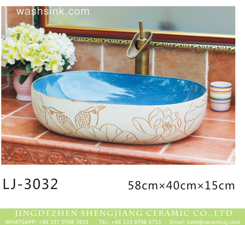 LJ-3032 China traditional style blue wall and hand cared flowers pattern oval ceramic wash sink  LJ-3032 - shengjiang  ceramic  factory   porcelain art hand basin wash sink