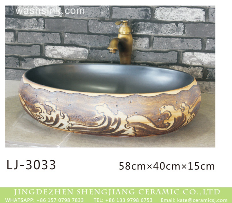 LJ-3033-1 Shengjiang factory oval porcelain black wall and dark surface with special pattern sanitary ware  LJ-3033 - shengjiang  ceramic  factory   porcelain art hand basin wash sink