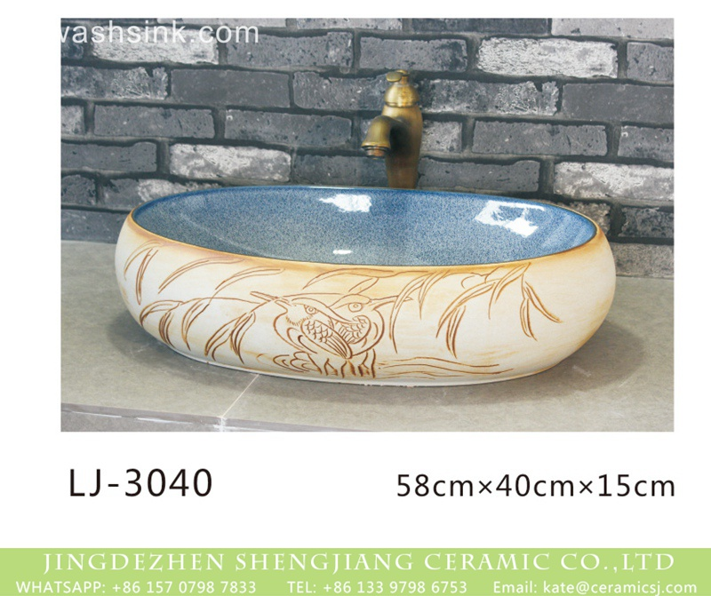 LJ-3040 Hot Sales product blue smooth wall and hand carved wood surface vanity basin  LJ-3040 - shengjiang  ceramic  factory   porcelain art hand basin wash sink