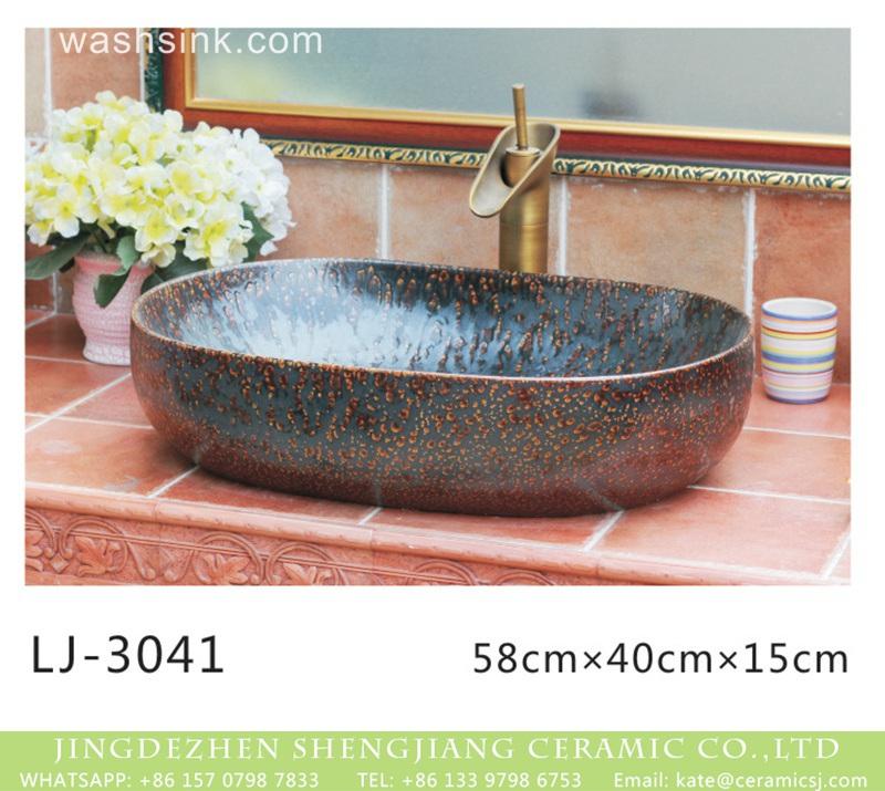 LJ-3041 Hot sale special design dark color oval wash basin  LJ-3041 - shengjiang  ceramic  factory   porcelain art hand basin wash sink