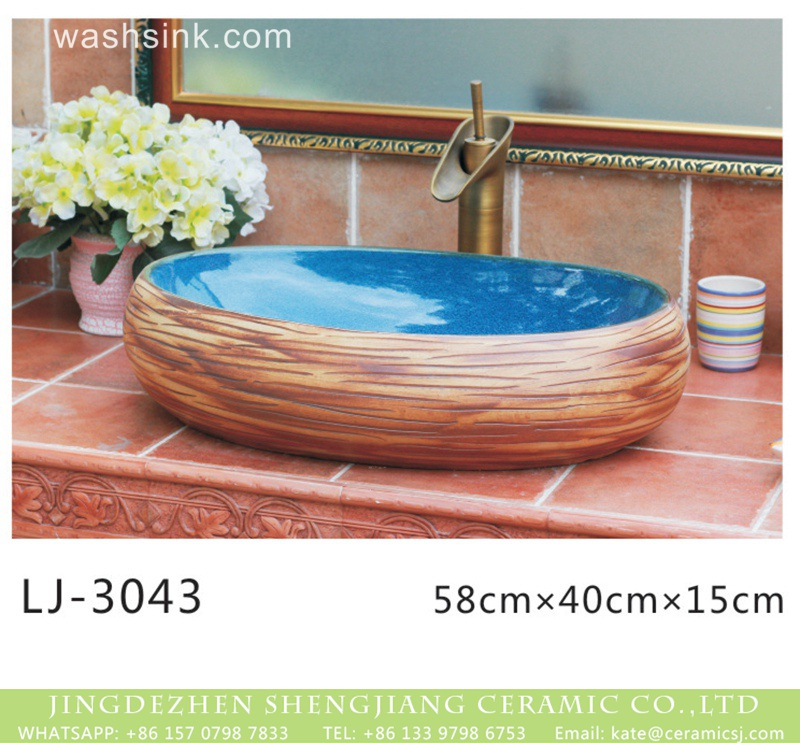 LJ-3043 Jingdezhen factory new product smooth blue wall and wood surface oval ceramic basin  LJ-3043 - shengjiang  ceramic  factory   porcelain art hand basin wash sink