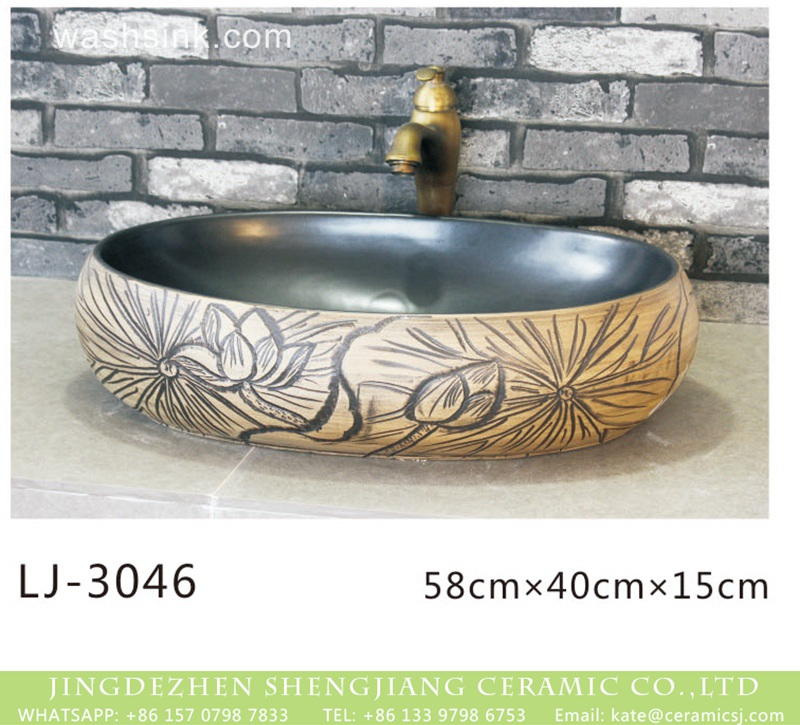 LJ-3046 Shengjiang factory oval ceramic black wall and hand carved wood surface vanity basin  LJ-3046 - shengjiang  ceramic  factory   porcelain art hand basin wash sink