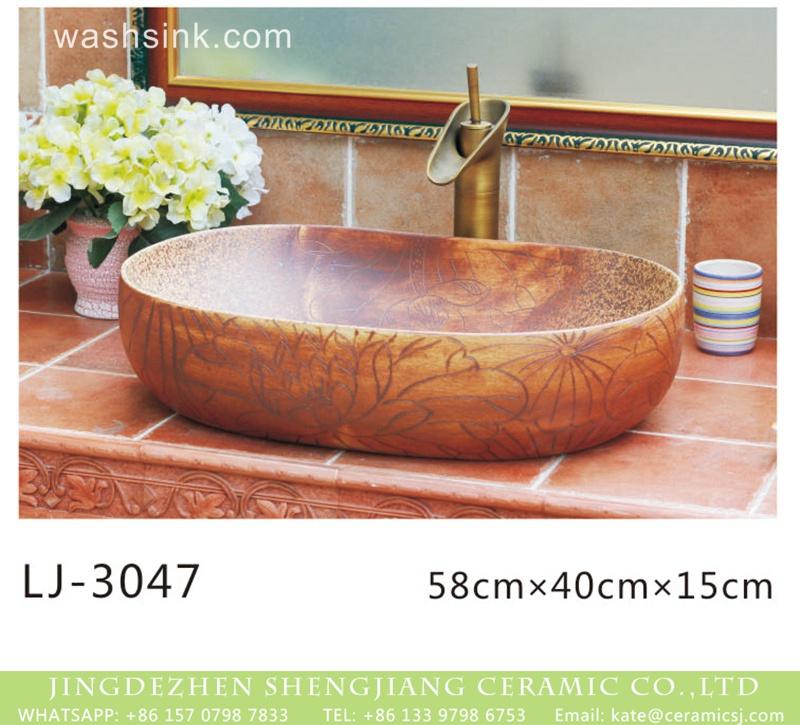 LJ-3047 Jingdezhen wholesale brown color oval porcelain with flowers pattern wash sink  LJ-3047 - shengjiang  ceramic  factory   porcelain art hand basin wash sink