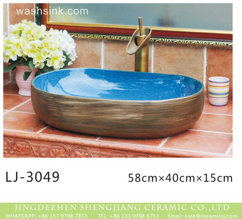 LJ-3049 Hot new products light blue wall and dark surface oval porcelain wash sink  LJ-3049 - shengjiang  ceramic  factory   porcelain art hand basin wash sink