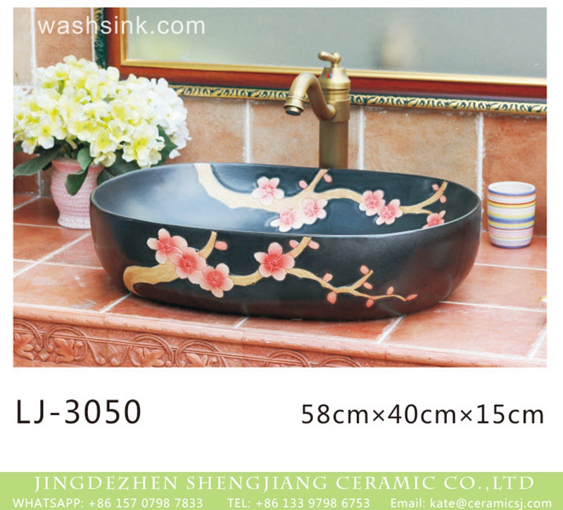 LJ-3050 Jingdezhen factory direct black color oval porcelain with beautiful flowers printing vanity basin  LJ-3050 - shengjiang  ceramic  factory   porcelain art hand basin wash sink