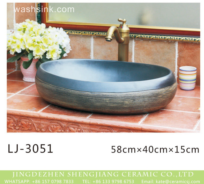 LJ-3051 Shengjiang factory produce dark color art oval wash basin  LJ-3051 - shengjiang  ceramic  factory   porcelain art hand basin wash sink