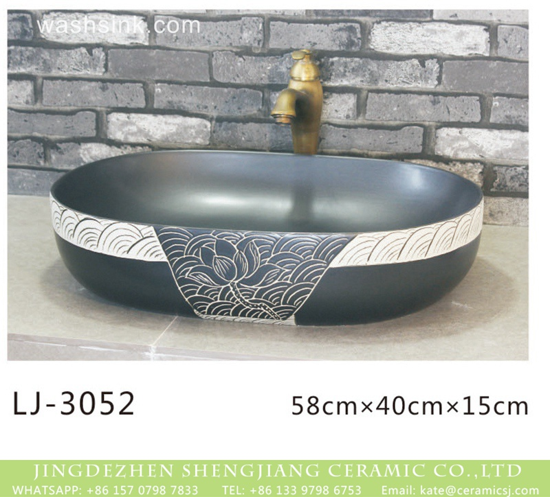 LJ-3052 Shengjiang factory wholesale price black color with white special pattern oval porcelain wash sink  LJ-3052 - shengjiang  ceramic  factory   porcelain art hand basin wash sink