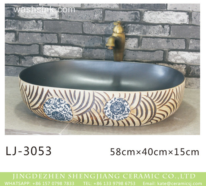 LJ-3053 Jingdezhen unique oval ceramic black wall and hand carved special design surface lavabo  LJ-3053 - shengjiang  ceramic  factory   porcelain art hand basin wash sink
