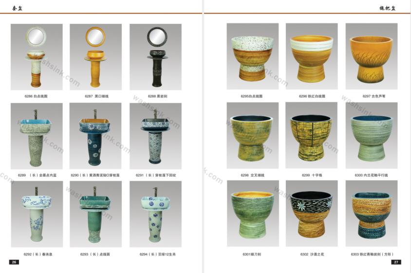 IOP1BZ451TUJX1Z73 Brochure - shengjiang  ceramic  factory   porcelain art hand basin wash sink
